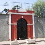 Synagogue Ahrida (Ahrida Sinagogu)