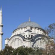 Mosquée Nuruosmaniye (Nuruosmaniye Camii)