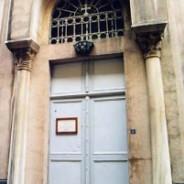 Eglise Catholique Saint-Georges (Sen Jorj Katolik Latin kilisesi)