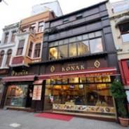 Restaurant Konak