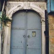 Synagogue Yanbol (Yanbol Sinagogu)