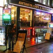 Restaurant Antakya