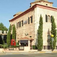 Musée Rahmi Koç (Rahmi Koç Müzesi)
